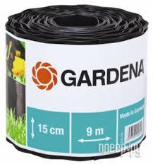 Купить <b>Бордюр Gardena</b> 00532-20.000.00 <b>Black</b> по низкой цене в ...