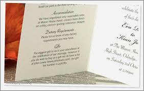 sle wedding invitations no gifts beautiful new wedding invitation wording for gifts money and wedding