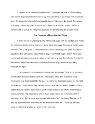 ethics group project essay statement of the role and philosophical position 4
