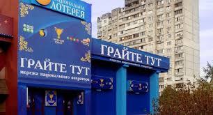 Налоговиками на Закарпатье изъято 18 тыс. пачек контрабандных сигарет - Цензор.НЕТ 4602