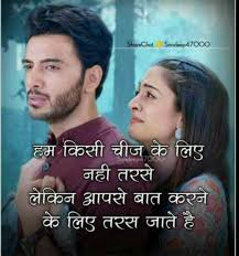 20+ Romantic Love quotes DP for ...