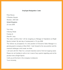 Employee Bio Template Sample Employment Resignation Letter Bio Format Of Side Contract