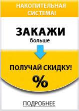 Курсовая диплом отчет по практике реферат контрольная на заказ  Накопительная система компании Умные Советы