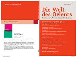 renew food sts az best of pdf zwischen wa¼ste und mittelmeer qubur al wdah und seine