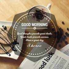 Sheree Time to Start the Day Good Morning Images | Good morning cards