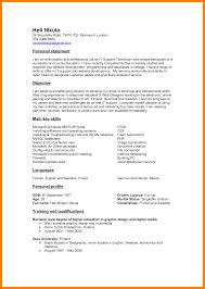 8+ resume personal summary