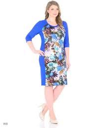Купить женские <b>платья ФАРТ ФАВОРИТА</b> в интернет-магазине ...