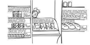 Контрольная работа по математике за четверть в классе УМК  Запиши решение и ответ