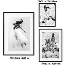 Купить <b>Набор из 3-х постеров</b> Дом Корлеоне Коллаж Балет №94 ...