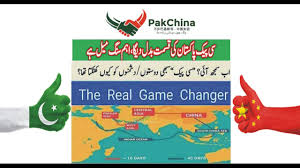 essay on economy an outline of the oral health challenges  benefits of pak economic corridor in economy cpec benefits of pak economic corridor in economy cpec