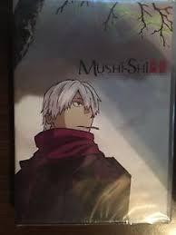 Znalezione obrazy dla zapytania mushishi pictures