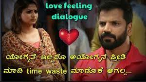 Status video whats aap status gujrati whatsapp status love whatsapp status video whatsapp status video love love video staus 30. New Kannada Movie Love Feeling Dialogue For Whatsp Status Video Youtube