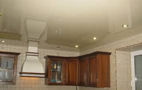 Pvc Ceiling Designs For Kitchen