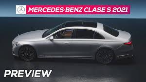 Prueba nuevo mercedes clase e 2021: Mercedes Benz Clase S 2021 Preview En Espanol Coches Soymotor Com Youtube