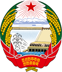 government of