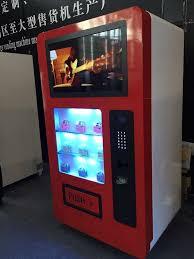 Modern Vending Machine Magnificent China Modern Design Vending Machine With Display Window China
