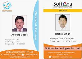 Staff Id - Innomations Card Sri-corporate