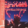 Power & the Glory [Japan]