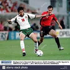 Calcio - Coppa del Mondo in Francia 98 - Gruppo D - Spagna v Bulgaria Foto  stock - Alamy