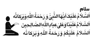 نتیجه تصویری برای آموزش خواندن نماز