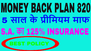 Lic New Money Back Plan Table No 820