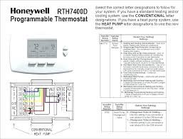 2 wire programmable thermostat thermostat wiring diagram fresh carrier programmable thermostat wiring diagram 2 wire programmable thermostat gallery of thermostat wiring diagram