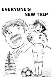 S Captain Tsubasa Coloring Pagesll