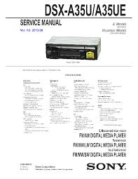 sony dsx a35u dsx a35ue ver 1 0 service manual sony dsx a35u dsx a35ue ver 1 0 service manual schematics eeprom repair info for electronics