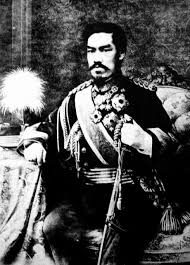 「1890年 - 「教育ニ関スル勅語」(教育勅語)発布」の画像検索結果