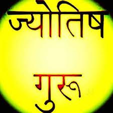 Pramukh Swami Birth Chart Top 100 Astrologers In Pramukh Swami Nagar Famous
