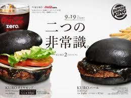 Αποτέλεσμα εικόνας για μαυρο μπεργκερ ιαπωνια