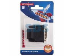 Переходник аудио (штекер <b>DVI</b> - гнездо HDMI), (1шт.) <b>REXANT</b> ...