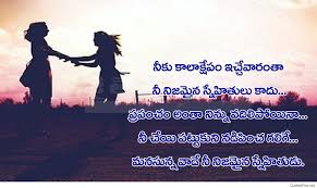 Beautiful Friendship Quotes Telugu Best of Bestsayingsandthoughtsaboutfriendshipquotesintelugu