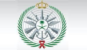 رابط تقديم وزارة الدفاع ضباط ثانوي 1442 شروط القبول ببوابة القبول الموحد  mod.gov.sa - ثقفني