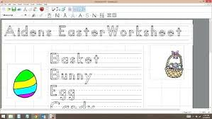 Make Your Own Name Tracing Sheets For Free No S Necessary From