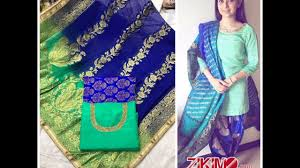 Designer Dresses In Ludhiana Ludhiana Punjabi Boutique Salwar Kameez 2017 Designs 3 Zikimo Com