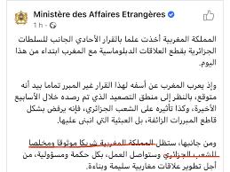 بن قرينة يدعم قرار قطع العلاقات الدبلوماسية مع المغرب | بن قرينة يدعم قرار  قطع العلاقات الدبلوماسية مع المغرب الجزائر 1