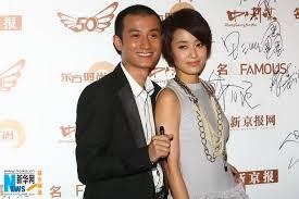 Social media frenzy erupts over alleged Wen Zhang infidelity – Thatsmags.com