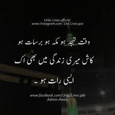 Silsila E Ishq Home Facebook