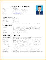 7 8 How To Make Resume On Microsoft Word Wear2014 Com