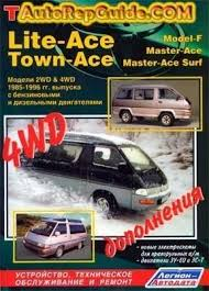 download free toyota lite ace town ace (1985 1996) repair manual toyota hiace wiring diagram at Toyota Liteace Wiring Diagram