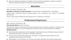 Engineering Internship Resume No Experience – Goodvibesbrew.com