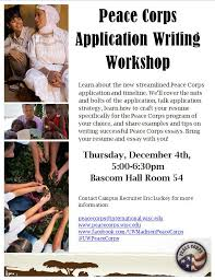 peace corps application writing workshops global health institute peace corps app writing