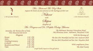 wedding reception invitation matter in hindi inspiring