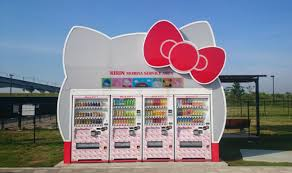 Underwear Vending Machine Japan New The World Of Japanese Vending Machines