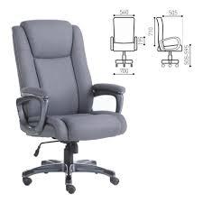 <b>Кресло</b> руководителя <b>BRABIX Solid</b> HD-005, нагрузка до 180 кг ...