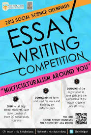 being funny is tough essay writing competition dr adish c aggarwala national legal essay writing competition 2016