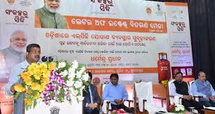 Union Minister Of State, Petroleum & Natural Gas Distributed 121 ...