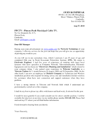 Help Desk Technician Resume Tech Cover Letter Computer Support Technician Resume Help Desk Lab