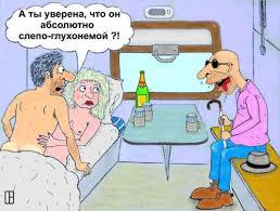 Обыск в квартире, где был задержан Саакашвили проводился по постановлению прокурора, чтобы не были уничтожены доказательства - Цензор.НЕТ 5922